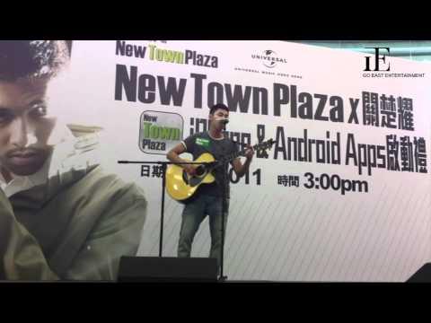 關楚耀Kelvin Kwan【別再躲】Live! 〔New Town Plaza iPhone & Android Apps 啟動禮〕