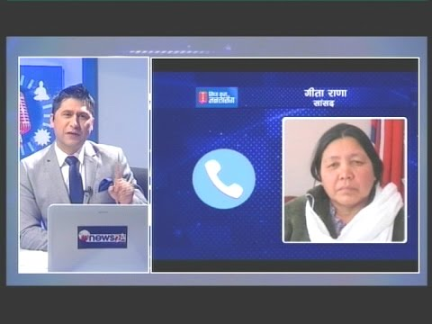 Sidha Kura Janta Sanga - Gita Rana Special Episode!