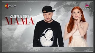 F.Charm feat. Elena Gheorghe - Mama (Official Video HD)