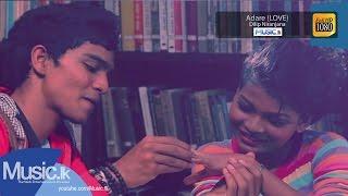 Adare (LOVE) - Dilip Niranjana Original Official Video