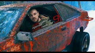 Когда оффроад обернулся ужасом. Внедорожник из легкового автомобиля за 15000 рублей. (4K). Жекич Дубровский Full Lux.