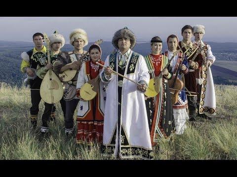 """Этно-ансамбль """" Торатау"""". Ethno-ensemble""""Toratau"""" Republic of Bashkortostan"""