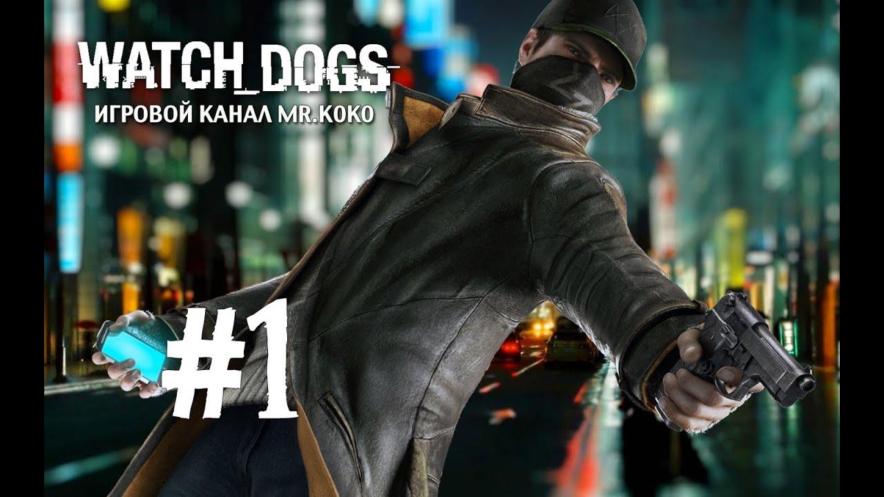 Как сделать русский язык в watch dogs 2