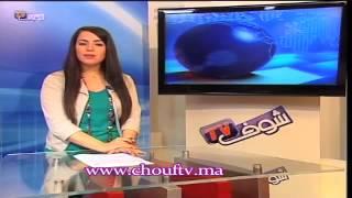 موجز الأخبار الظهيرة25-03-2013 | خبر اليوم