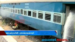 Kochuveli train fire: scare turns out to be mock drill