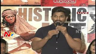 Allu Arjun Speech At Rudramadevi Success Meet