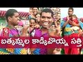 Teenmaar News : Bithiri Sathi At Bathukamma Celebrations..