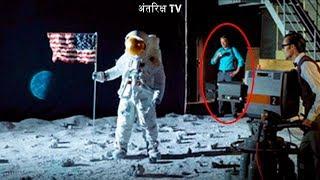 क्या NASA ने की थी Moon Landing की साज़िश ? The Truth of NASA's Moon Landing