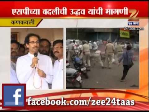 Zee24Taas: Kankavli Udhav Thackrey On Lathi Charge