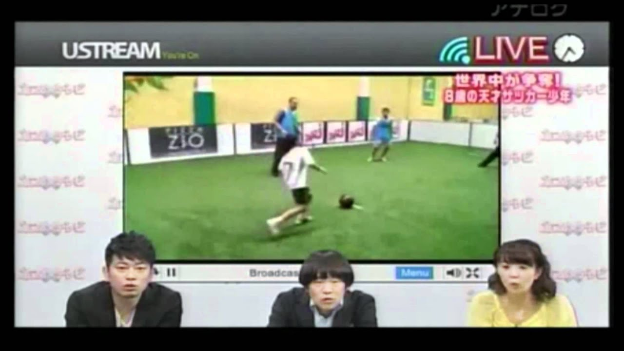 2m tv live stream