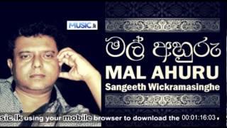 Mal Ahuru - Sangeeth Wickramasinghe