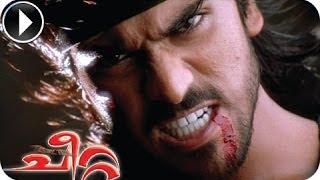 Cheetah Malayalam Movie 2012 Action Movie Ram Charan