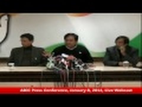 AICC Press Conference on January 8, 2014