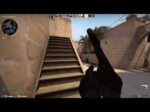 CS:GO Highlight#12