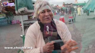 من قلب ساحة جامع لفنا..نقاشات يكشفن حقائق الحنة السوداء المثيرة للجدل (فيديو)   |   خارج البلاطو
