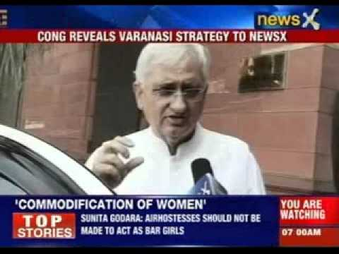 Salman Khurshid: Party not fazed by 'Narendra Modi-wave'