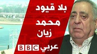 محمد زيان على
