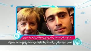 بالفيـــديو.. لاجيء سوري يقاضي فايسبوك بسبب سيلفي مع ميركل | قنوات أخرى