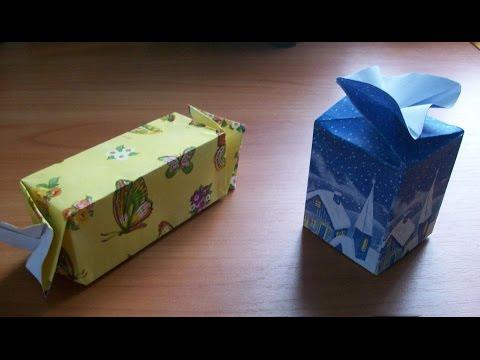Смотреть как сделать из бумаги своими руками подарок на