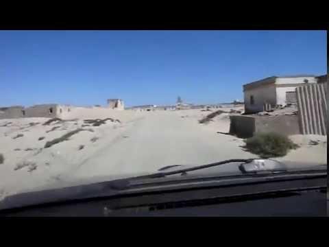مشاهد من داخل مدينة الڭويرة جنوب المملكة المغربية