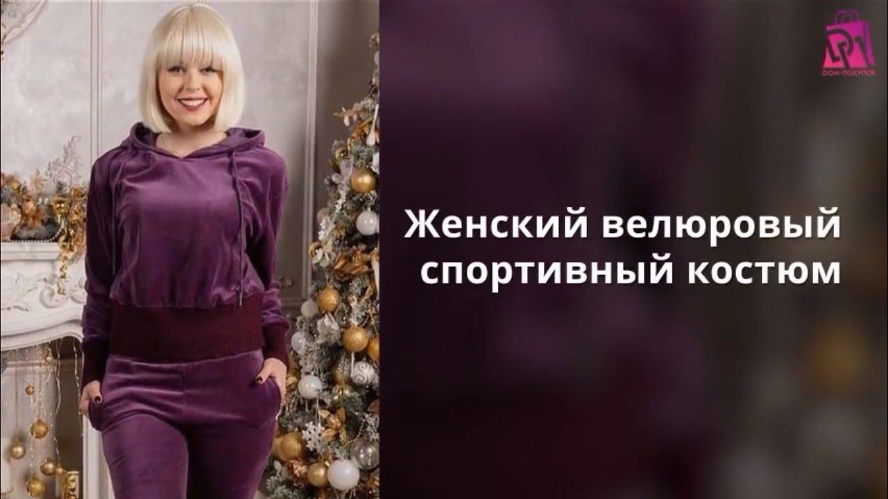 Белорусская одежда по самым выгодным ценам и с высоким