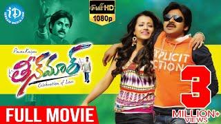 Teenmaar (HIndi Love Aaj Kal) Full Movie