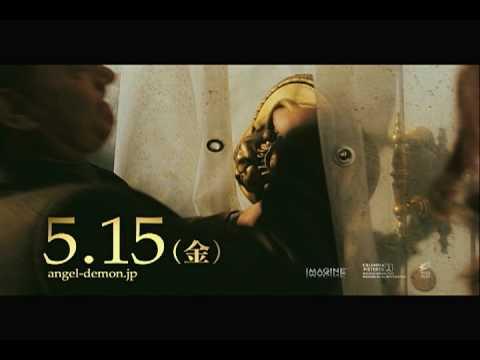 天使と悪魔 (映画)の画像 p1_10