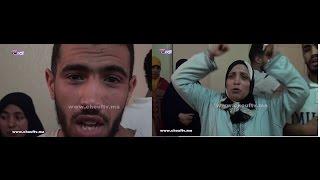 بكاء و حزن من داخل منزل الطيار المغربي..و العائلة توجه رسالة قوية إلى المغاربة و تستنجد بالملك | بــووز