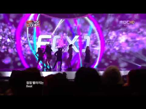 [HD]121231 MBC Gayo Daejun - F(x) - Electric Shock