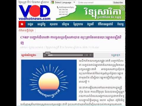 CNRP Reaffirms Its stance That the Participation of Congress Meeting Unless There Is Re-election