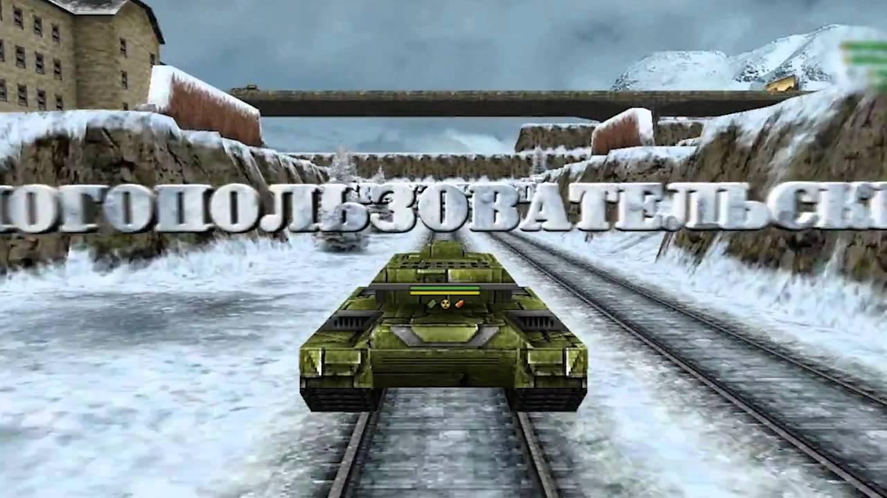 онлайн игры лучшие 2012