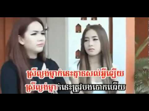 Angie ► Smos Mnak Eng [Khmer song SD VCD Vol 145 2014