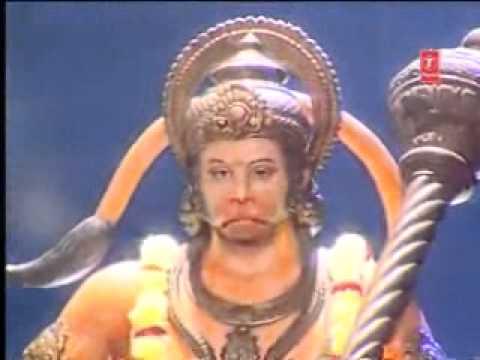 Hanuman Gatha - Kumar Vishu