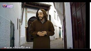 خبار السيمانة بطريقة ساخرة: العيالات المغربيات كايصرفو على الأسر و الشباب ديالنا بغا يمشي لروسيا باي يشوفو التيتيز |