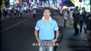 恆春半島觀光旅遊介紹-簡體字幕 (下)