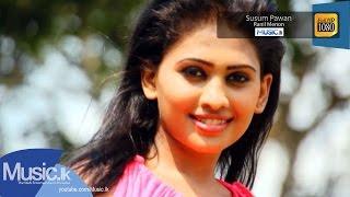 Susum Pawan - Ranil Menon