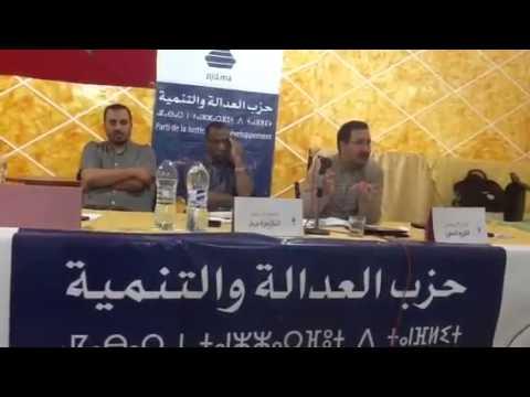 عبد الله صغيري يتواصل مع ساكنة تنجداد