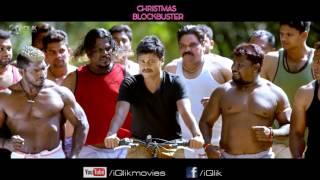 Jatha-Kalise-Movie-Sapthagiri-Comedy-Trailer