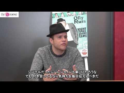 オリー・マーズ 再来日インタビュー Olly Murs Exclusive Interview in Japan (February, 2014)