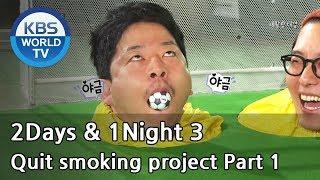 1 Night 2 Days S3 Ep.15
