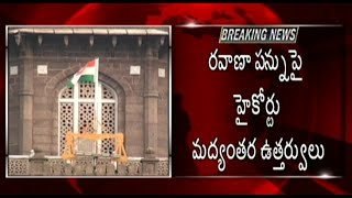 AP Private Travels Gets Relief in High Court on Tax Increment Issue