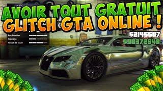 GLITCH Avoir Tout Gratuitement Sur GTA 5 Online ! BEST
