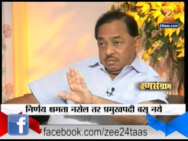 13th March 2014 Ranasangram Narayan Rane Part 2