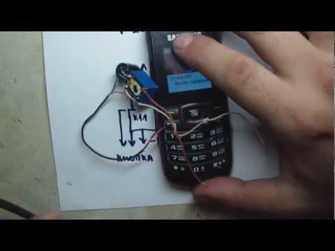 Сигнализация с телефона своими руками
