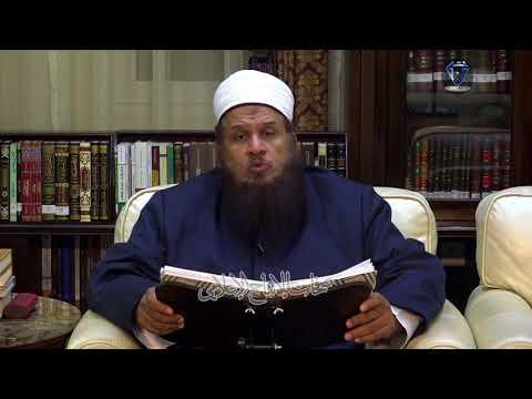 شرح كتاب درة البيان في أصول الإيمان (15) د. محمد يسري