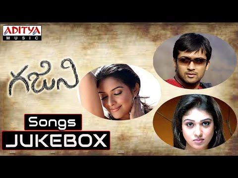 Ghajini Telugu Movie Full Songs || Jukebox || Surya, Aasin