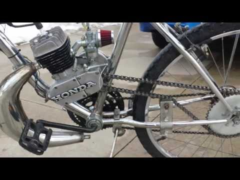 Tuned Ported High Performance Motorized Bicycle 66cc
