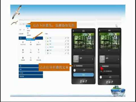 acesse手机网站制作 lijin96 com