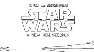 Star Wars IV v 60 sekundách