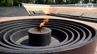 В День памяти и скорби в Артёме  почтили  память погибших